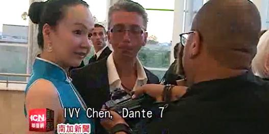 Ivy Chen ICN TV Interview