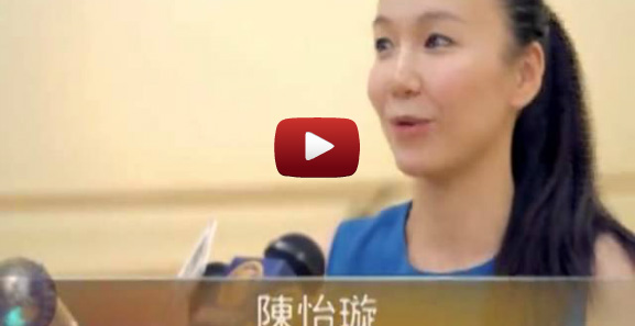 New Tang Dynasty TV Features Irvine's DanceLova Video