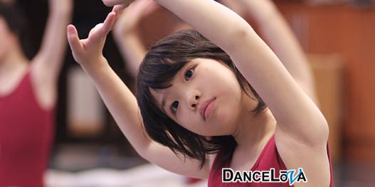 Chinese Dance Grade One